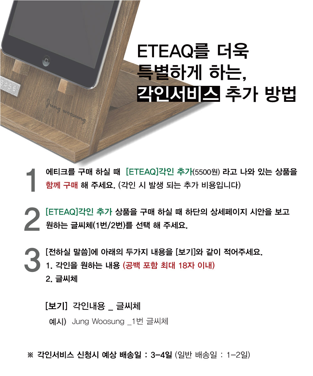 MINI TABLET PC STAND